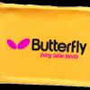 Butterfly puhdistustyyny