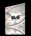 Evolution EL-S. Uusinta kumiteknologiaa. Mahtava kierre ja nopeus. Hyvä nosto alakierteestä.