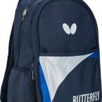 Butterfly Baggu reppu – uutuus 2017