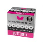 Butterfly Training Ball 40+ – uutuus 2020